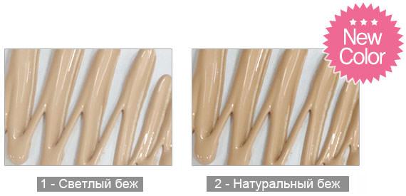 //bb-mania.kz/images/upload/Luminous-Goddess-Aura-BB-Cream-Colors.jpg