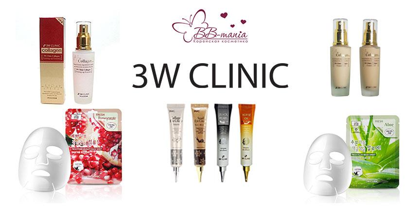 3w clinic - фото