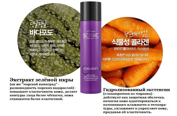 collagen_essence3-min