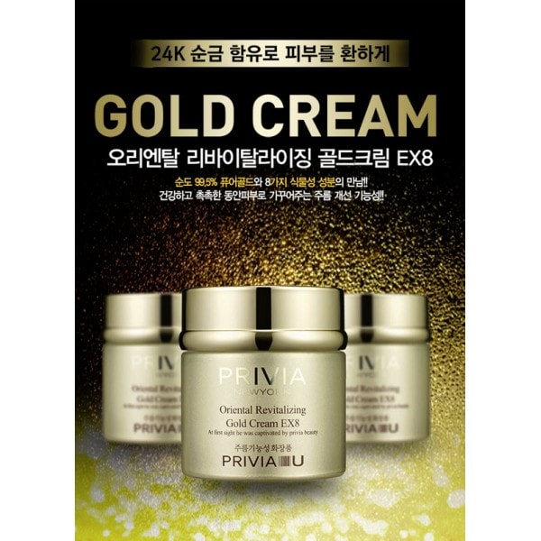 privia oriental revitalizing gold cream ex8-min