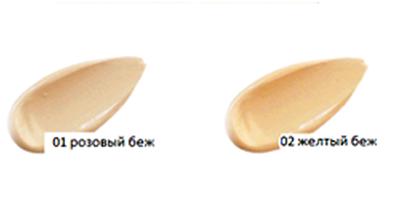 Gumiho Luminous CC Cream  [Ladykin] оттенки