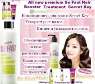ALL NEW PREMIUM SO FAST HAIR BOOSTER TREFTMENT SECRET KEY