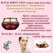 ROYAL BIRD'S NEST GOLD CREAM SECRET KEY