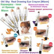 Oh! Shy Real Drawing Eye Crayon Mizon