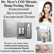 MIZON DR. MYER'S CO2 MIRACLE PEELING