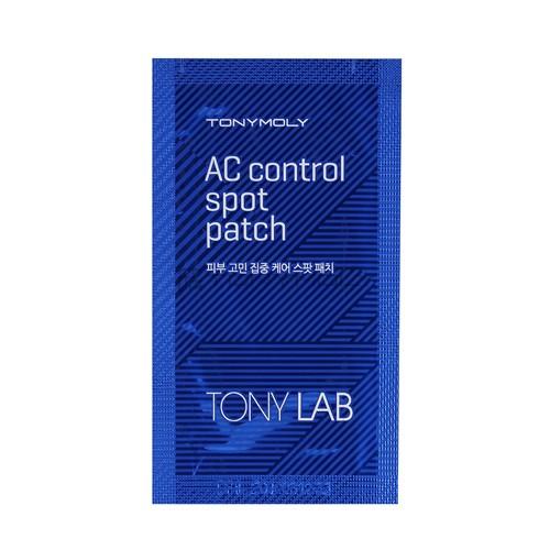 AC Control Spot Patch [TonyMoly]