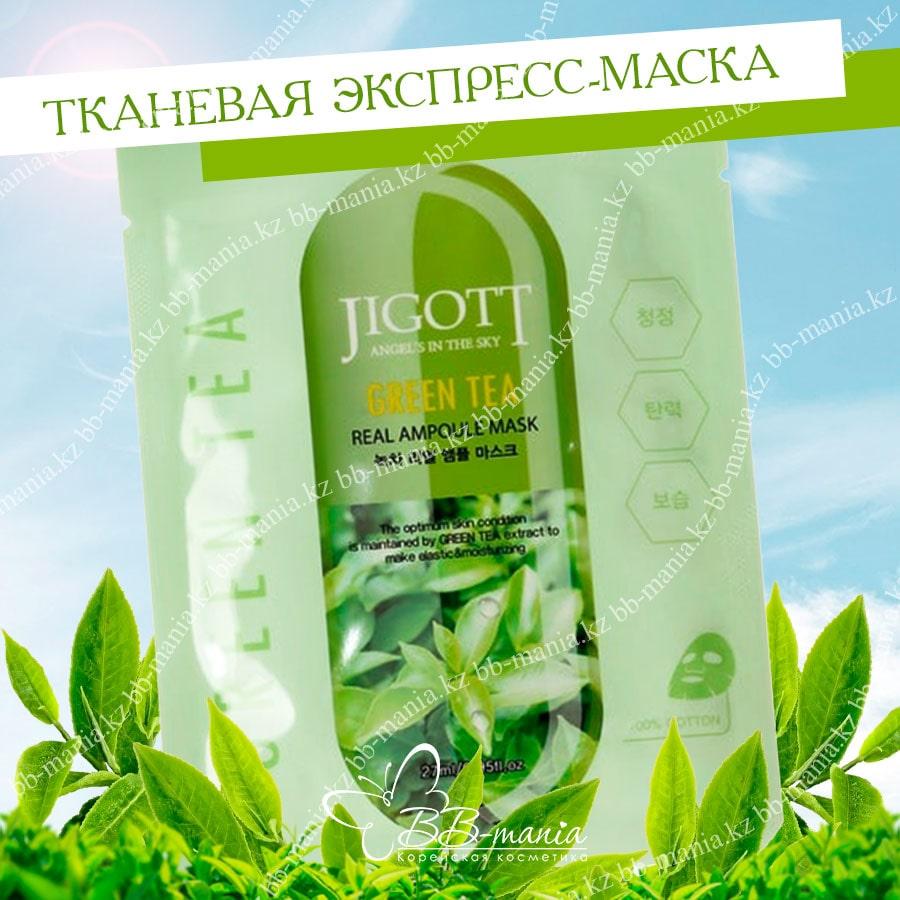 Green Tea real Ampoule Mask [Jigott]