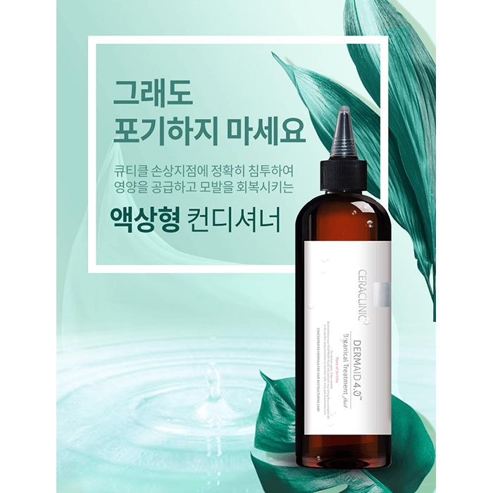 Ceraclinic Dermaid 4.0 Botanical Treatment Fluid [EVAS]