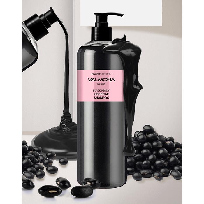Valmona Powerful Solution Black Peony Seoritae Shampoo [EVAS]