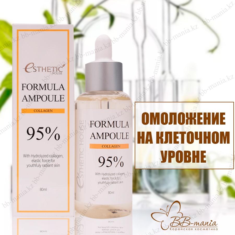 Formula Ampoule Collagen [ESTHETIC HOUSE]