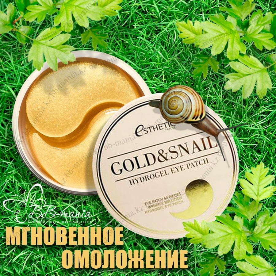 Gold & Snail Hydrogel Eye Patch [ESTHETIC HOUSE]