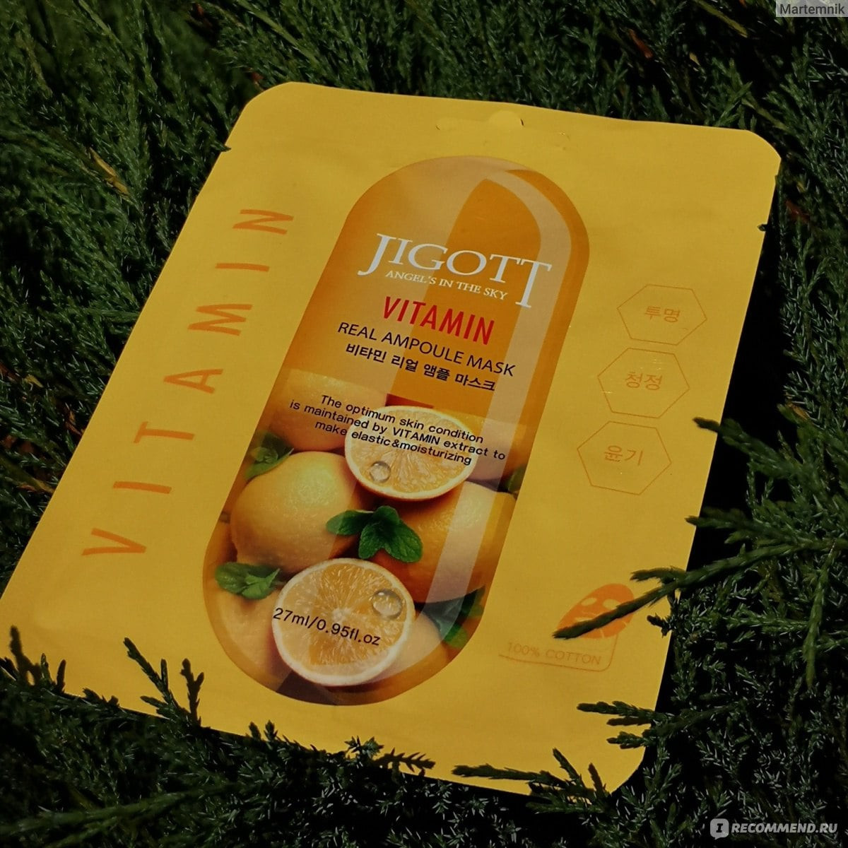 Vitamin Real Ampoule Mask [Jigott]