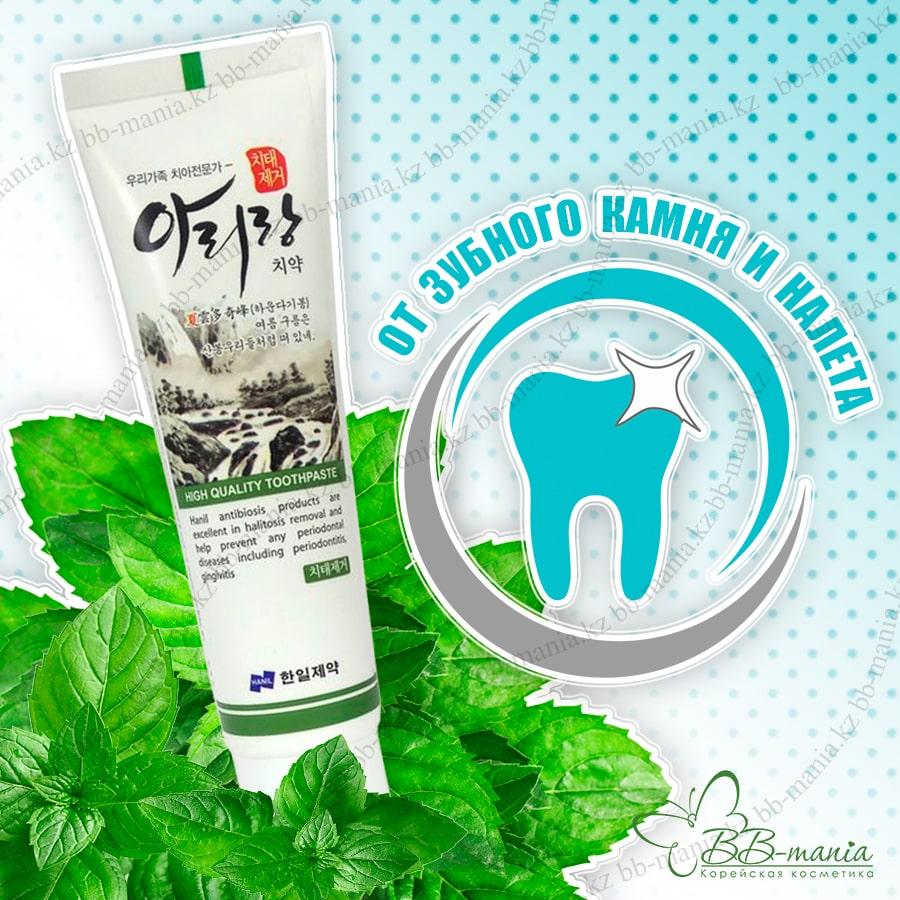 Hanil Arirang Anti Dental Plaque [Hanil Pharmaceutical]