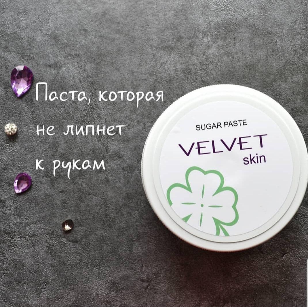 Sugar Paste Velvet Skin