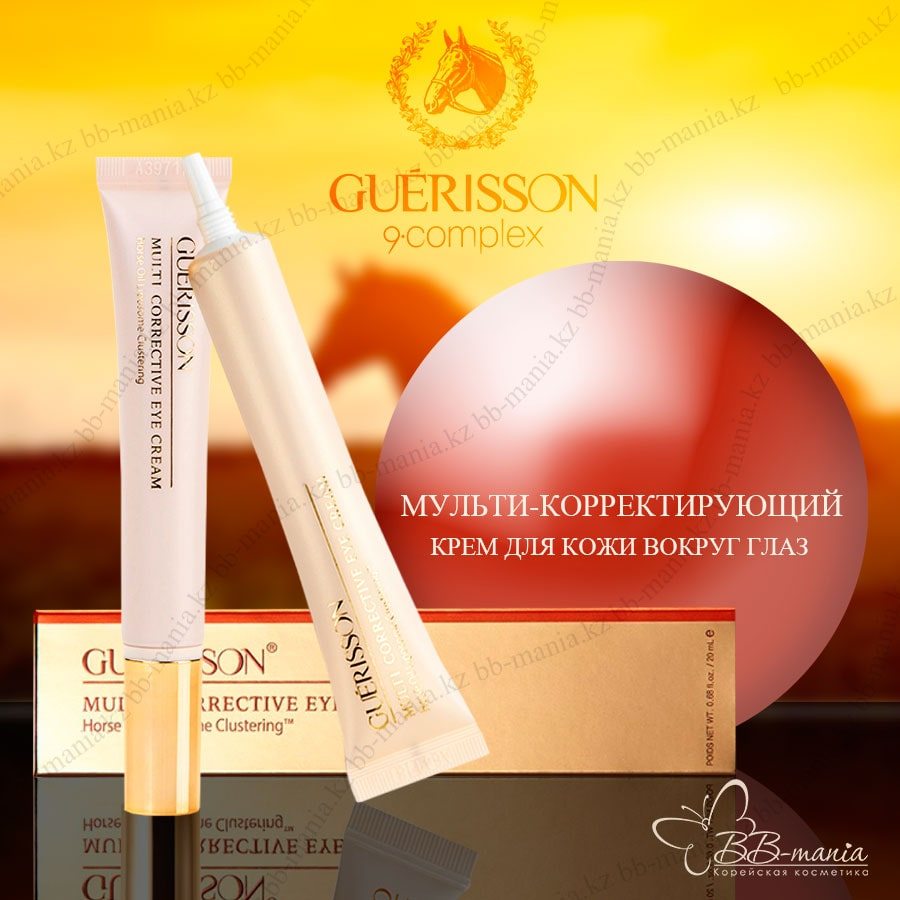 Guerisson Multi Corrective Eye Cream Horse Oil Liposome [Claire's Korea]