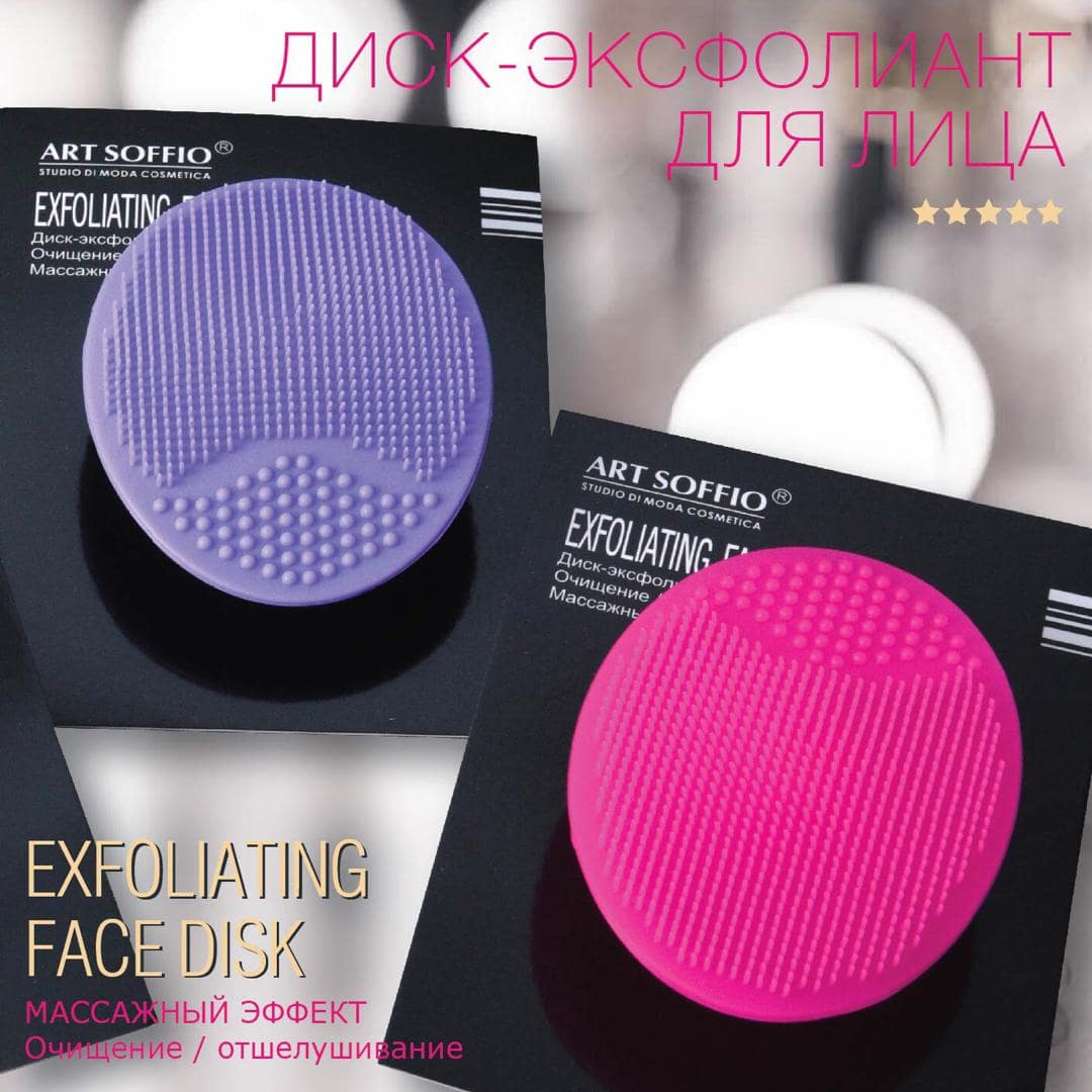 Exfoliating Face Disk DW-02 [Soffio Masters]