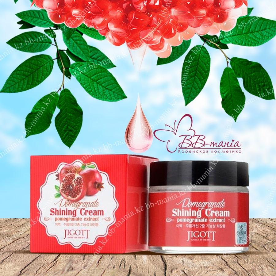 Pomegranate Shining Cream [Jigott]