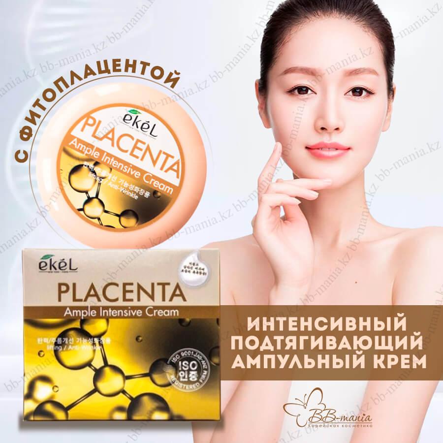 Placenta Ample Intensive Cream [Ekel]