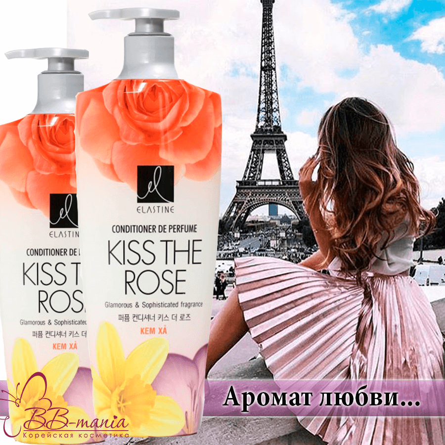 Kiss The Rose Conditioner De Perfume [Elastine]