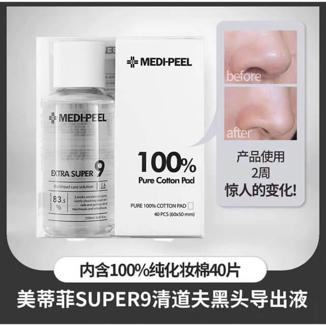 Extra Super 9 Blackhead Care Solution [MEDI-PEEL]