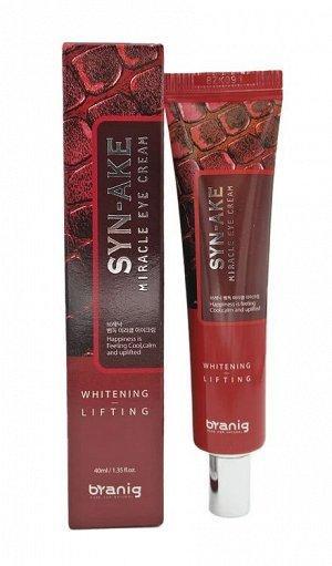 Synake Miracle Eye Cream [Branig]