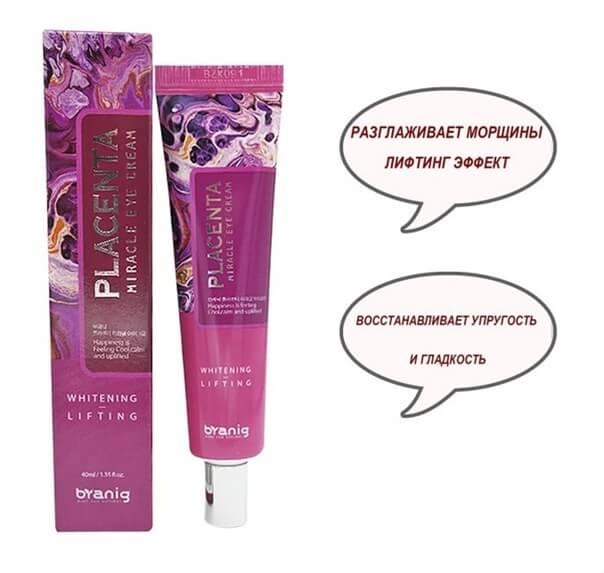 Placenta Miracle Eye Cream [Branig]