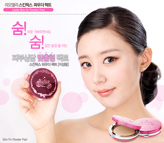 Be My Skin Powder Pact [Lioele]