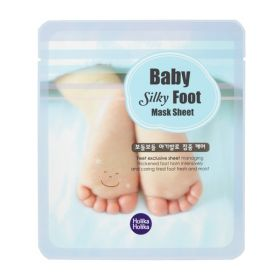 Baby Silky Foot Mask Sheet [Holika Holika]