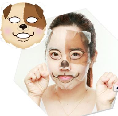 Dog Animal Mask [Berrisom]