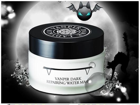 Vanpir Dark Repairing Water Mask [LadyKin]