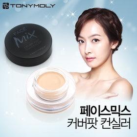 Facemix Cover Pot Concealer [TonyMoly]