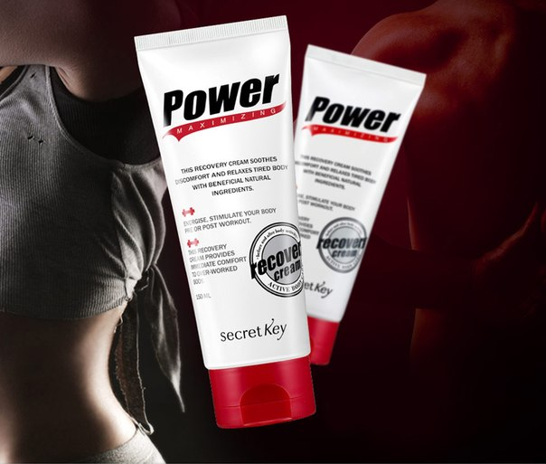 Power Miximizing Recovery Cream [Secret Key]