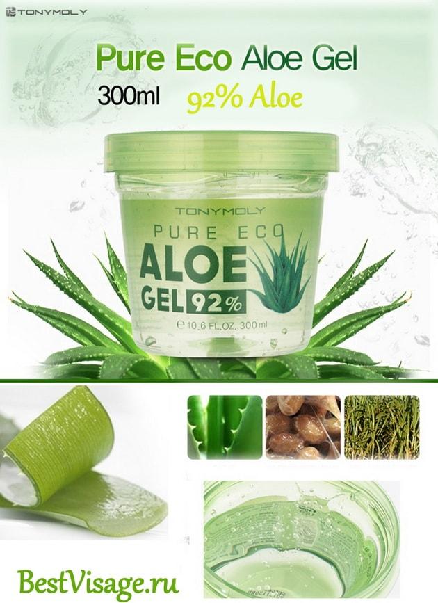 Pure Aloe Eco Gel [TonyMoly]
