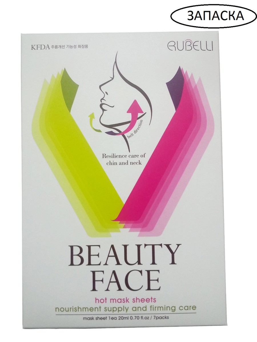 Beauty V-Line Face Refil [Rubelli]