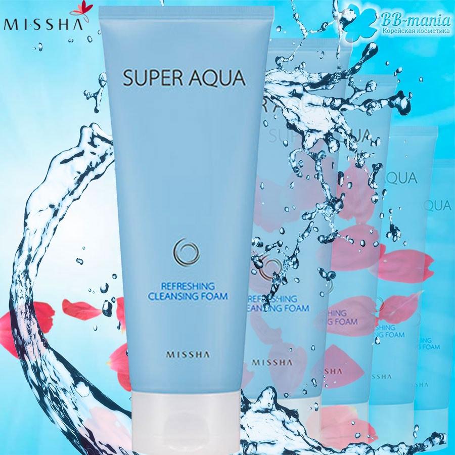 Super Aqua Refreshing Cleansing Foam [Missha]