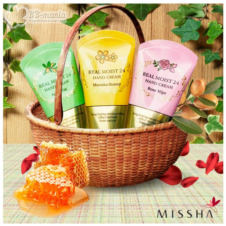 Real Moist 24 Hand Cream [Missha]