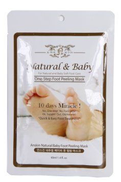 Natural Baby Foot Mask [Anskin]