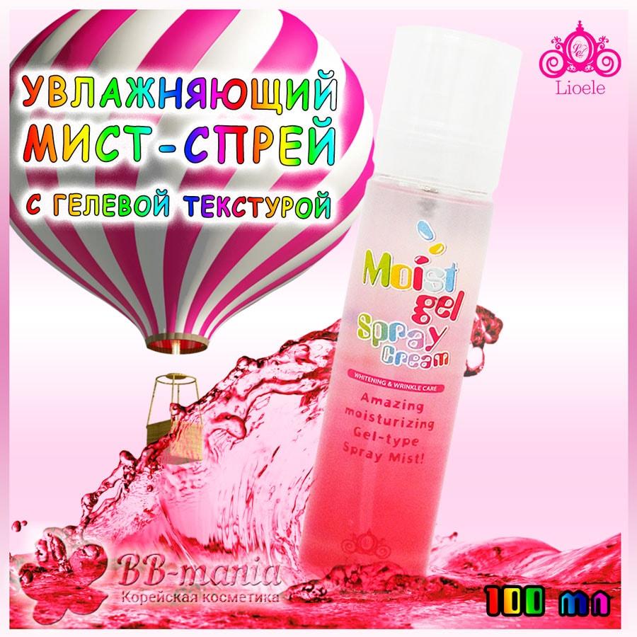 Moist Gel Spray Cream [Lioele]