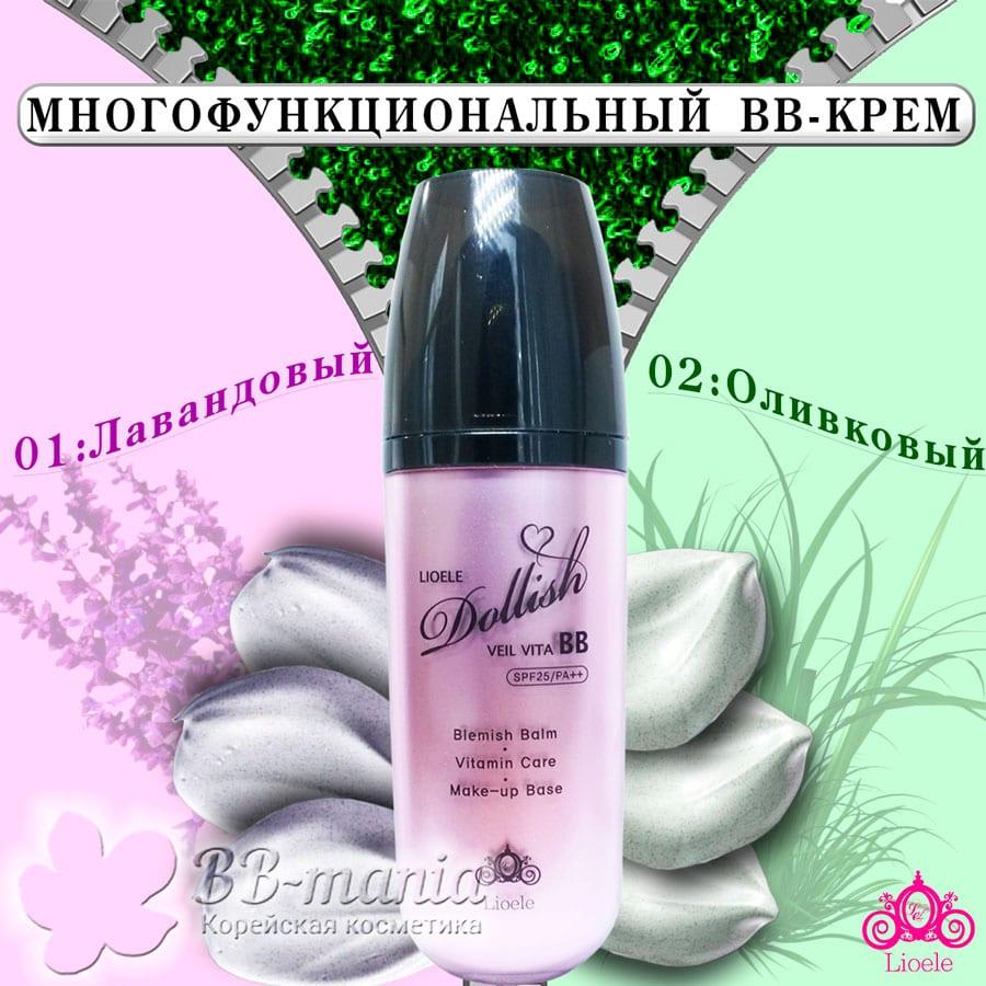 Dollish Veil Vita BB Cream [Lioele]