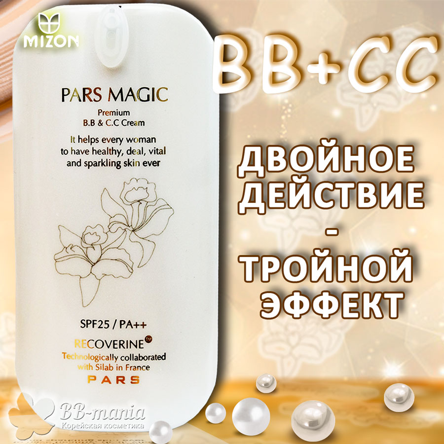 Pars Magic Premium BB&CC Cream [Mizon]