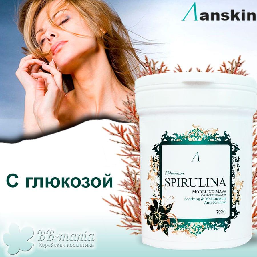 Spirulina Modeling Mask Soothing & Moisturizing [Anskin]