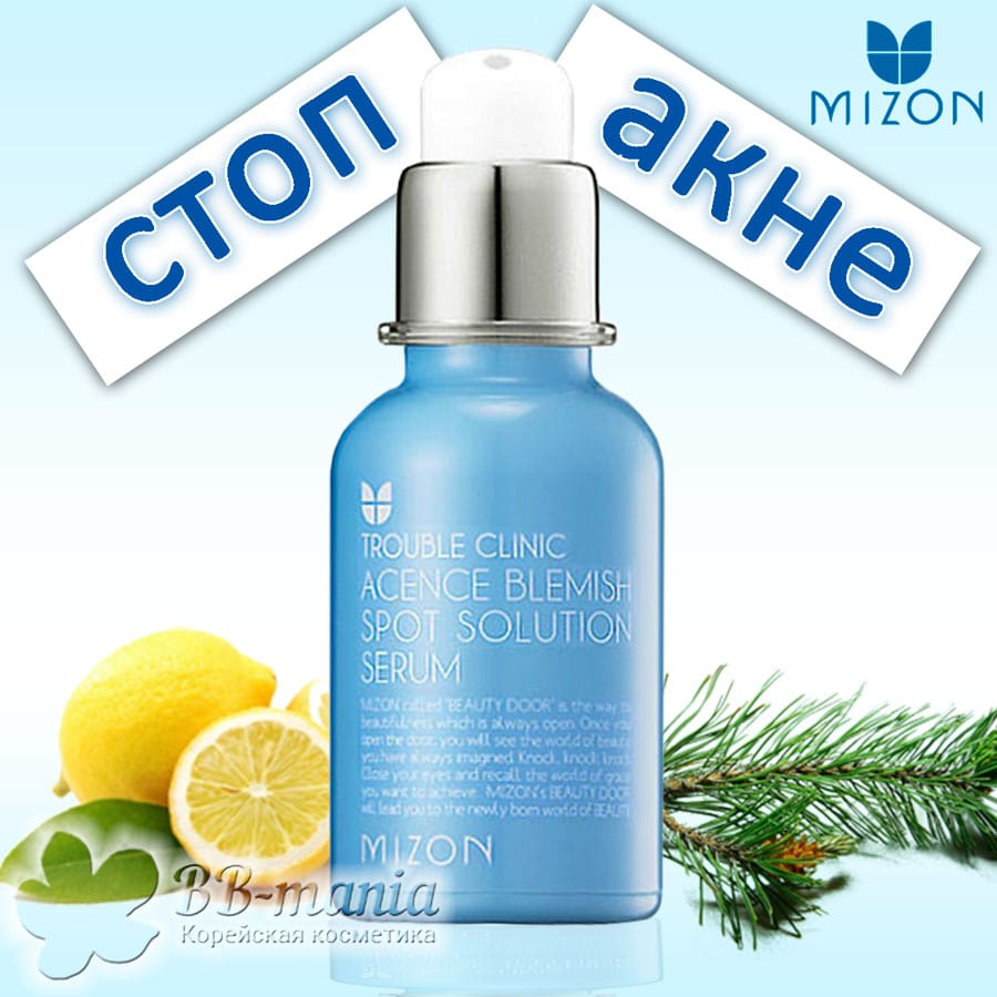 Acence Blemish Spot Solution Serum [Mizon]