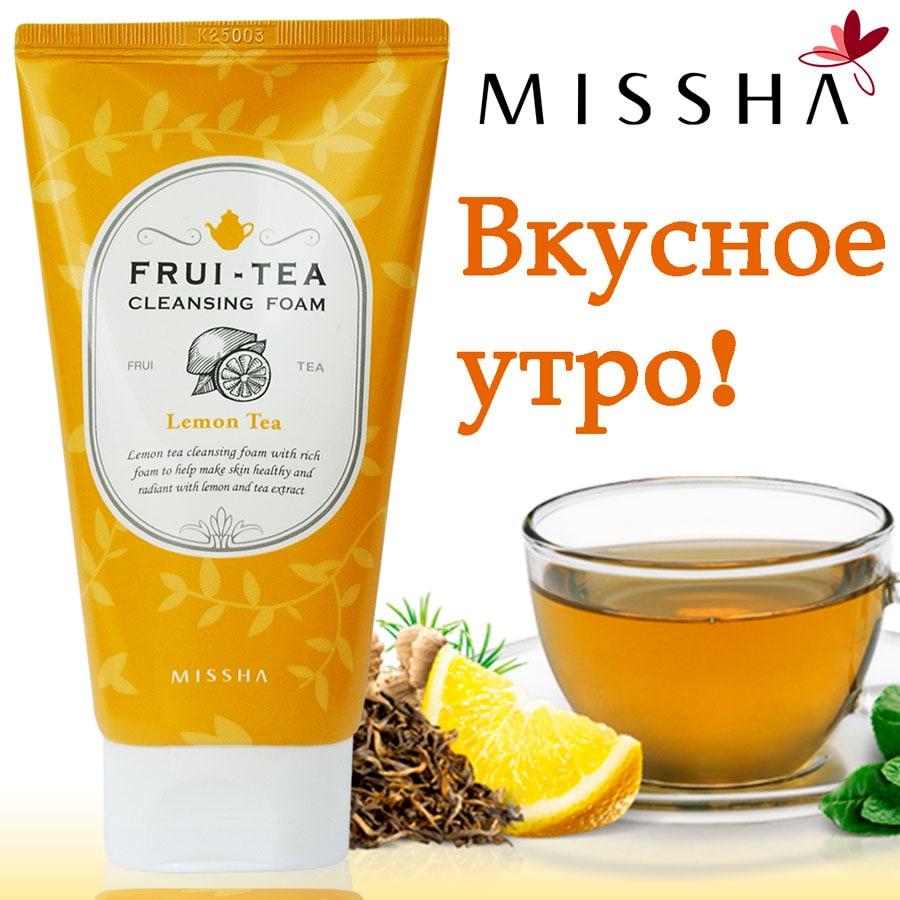 Frui-Tea Cleansing Lemon Tea Foam [Missha]