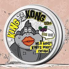 No 1 Moist King's Berry Cream [Mizon]
