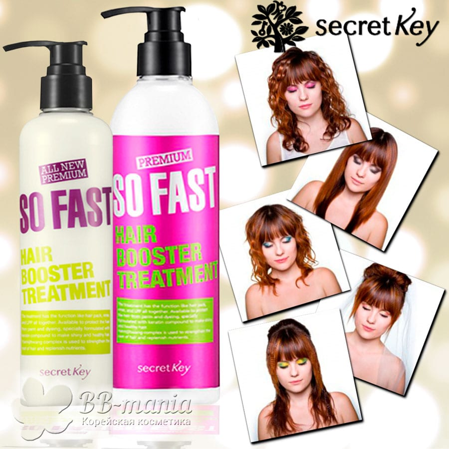 So Fast Hair Booster Treatment 360 [Secret Key]