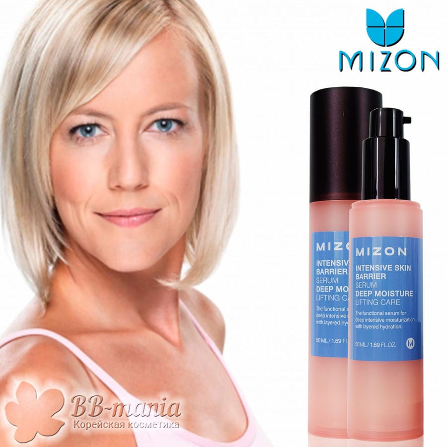 Intensive Skin Barrier Serum [Mizon]