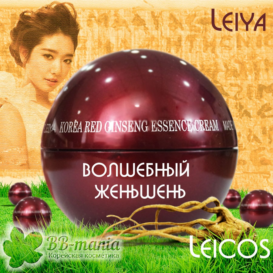 Red Ginseng Essence Cream [Leicos]
