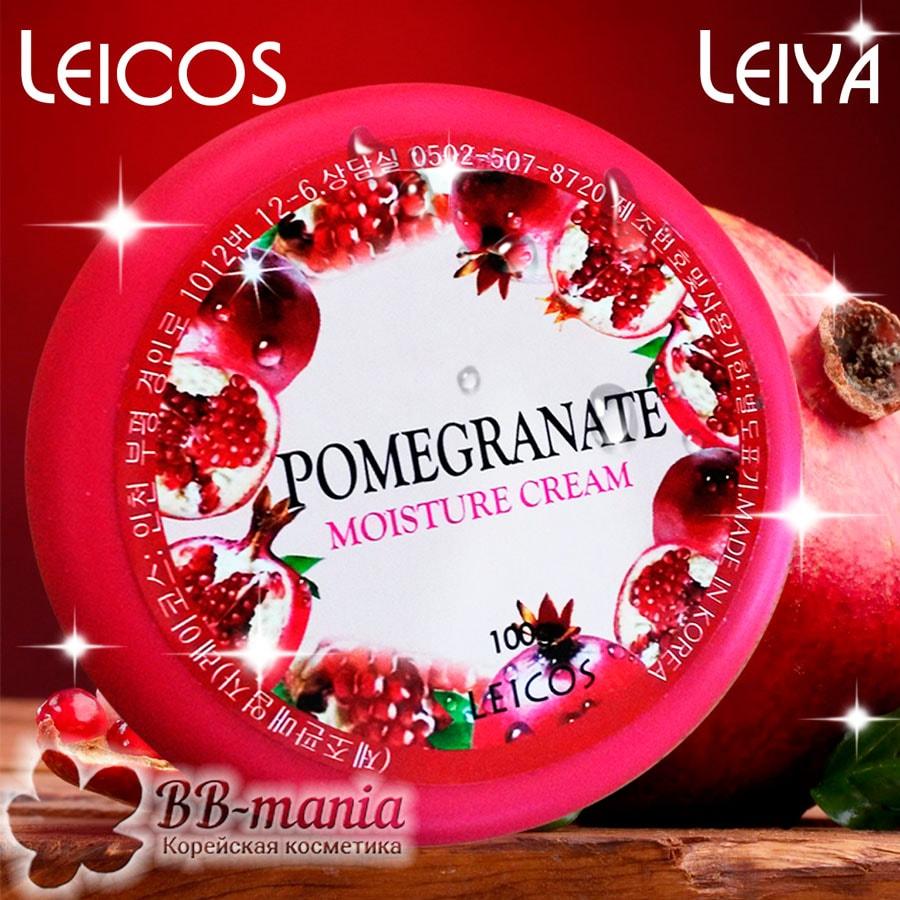 Pomegranate Moisture Cream [Leicos]