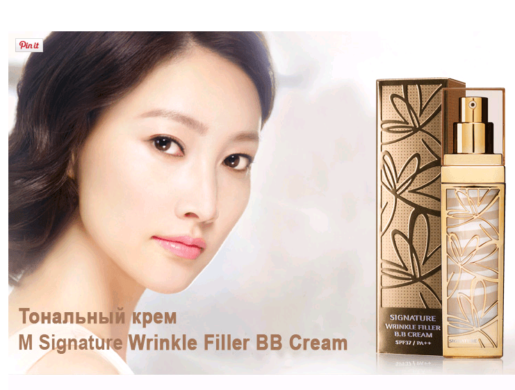 M Signature Wrinkle Filler BB Cream [Missha]