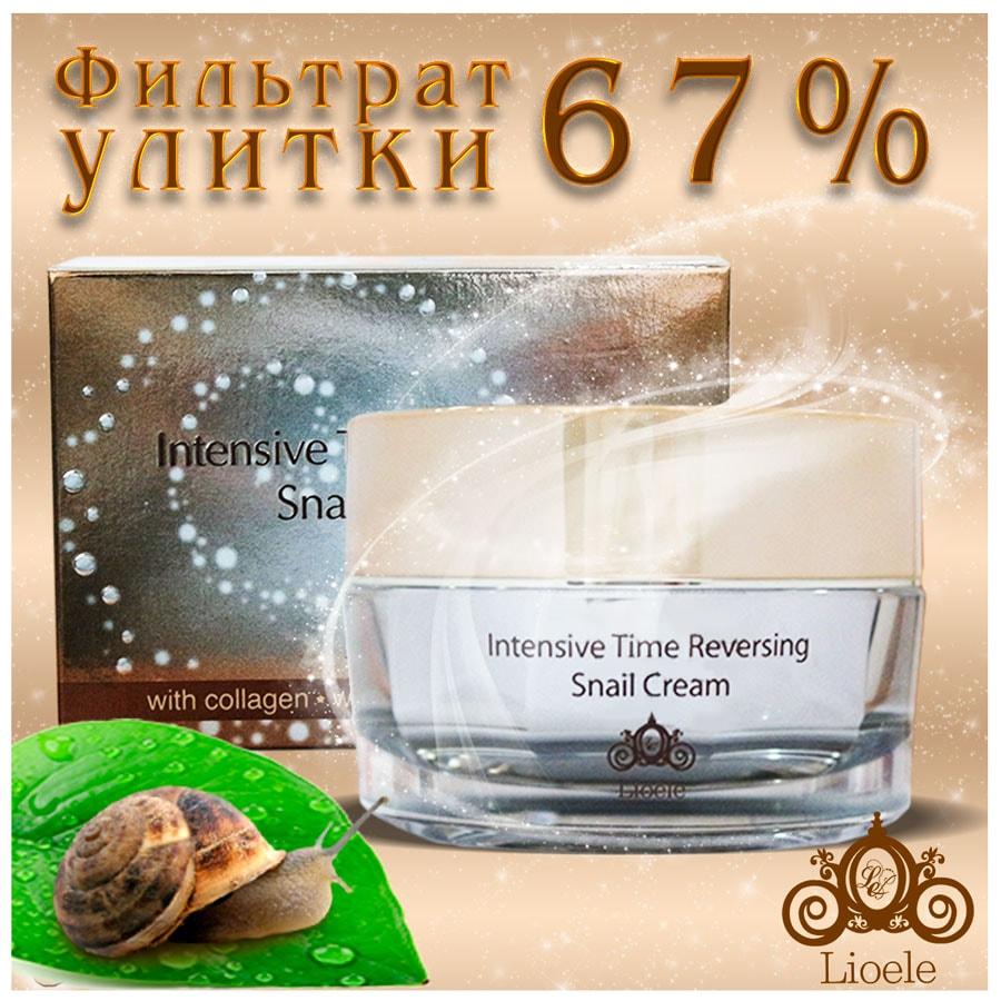 Intensive Time Reversing Snail Cream [Lioele]